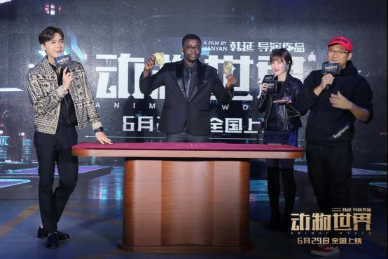 李易峰眼伤后首次公开露面 电影《动物世界》发布会上切磋牌技回应