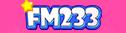 FM233官方频道的直播