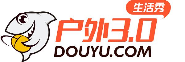 """【七月大事件】 """"户外3.0""""战略升级全面启动!"""