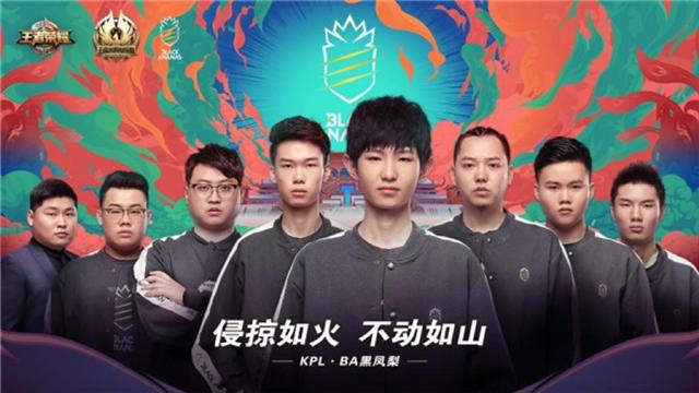 王者无界-共逐荣耀—— 2018年王者荣耀冠军杯