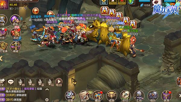 寻找法兰王国的活地图《魔力宝贝》手游第一届迷宫挑战赛启动!