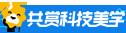 科技美学中国的直播